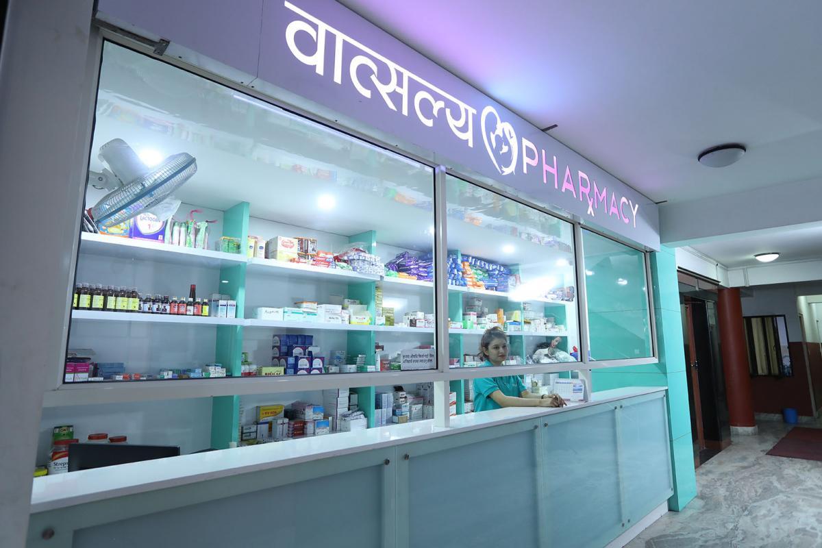 Vatsalya Pharmacy