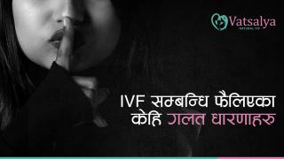 blog_cover_ivf_misconcepts